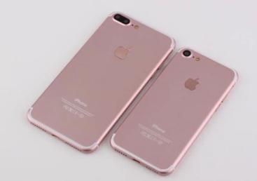 iphone-7-iphone-7plus